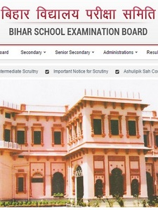 Bihar Board 10th Results 2017